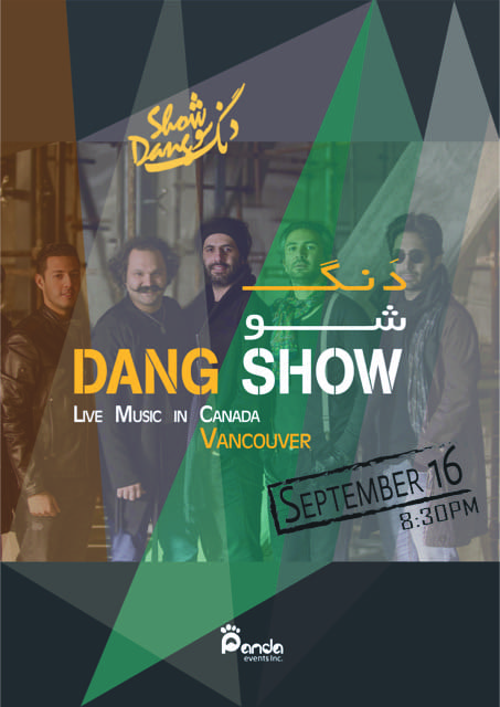 Dang Show Concert at the Centennial Theatre North Vancouver