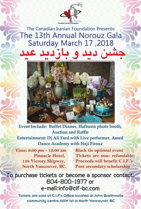 Canadian Iranian Foundation 13th Annual Norouz Gala at the Pinnacle Hotel North Vancouver
