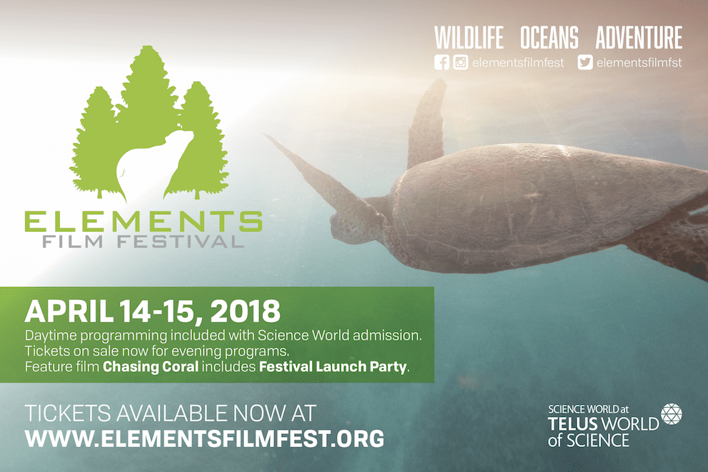 Elements Film Festival at the TELUS World of Science Vancouver