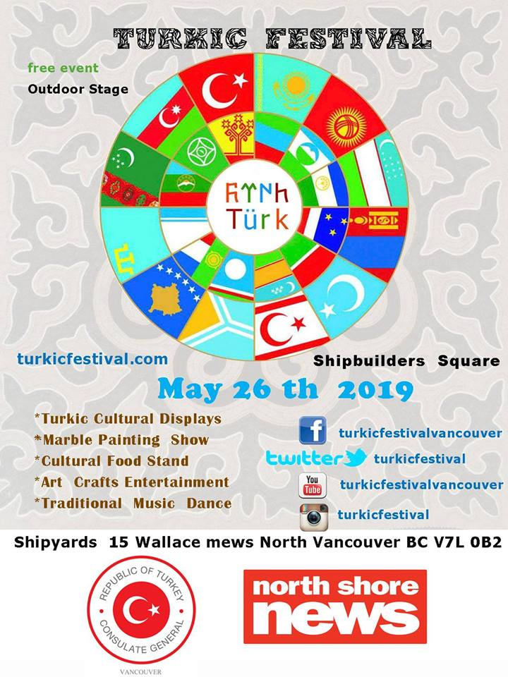 Turkic World Spring Festival