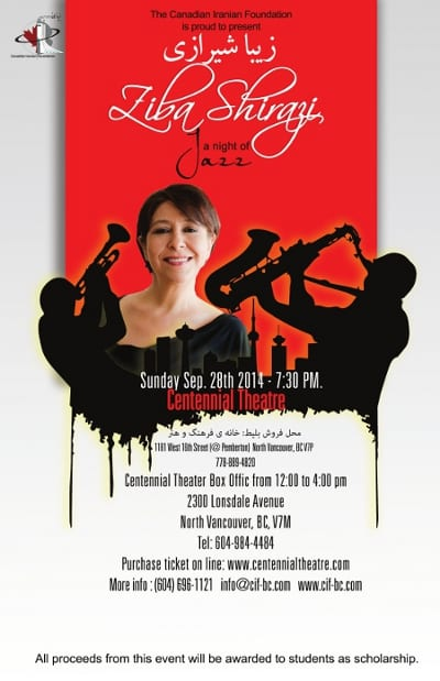 Canadian Iranian Foundation presents Ziba Shirazi at the Centennial Theatre North Vancouver