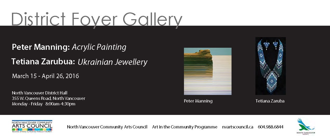 District Foyer Gallery Presents Peter Manning and Tetiana Zaruba
