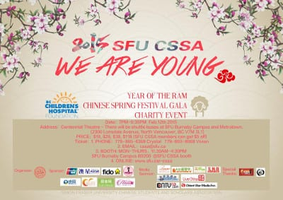 SFU Chinese Students and Scholars Association presents SFU CSSA Chinese New Year Gala