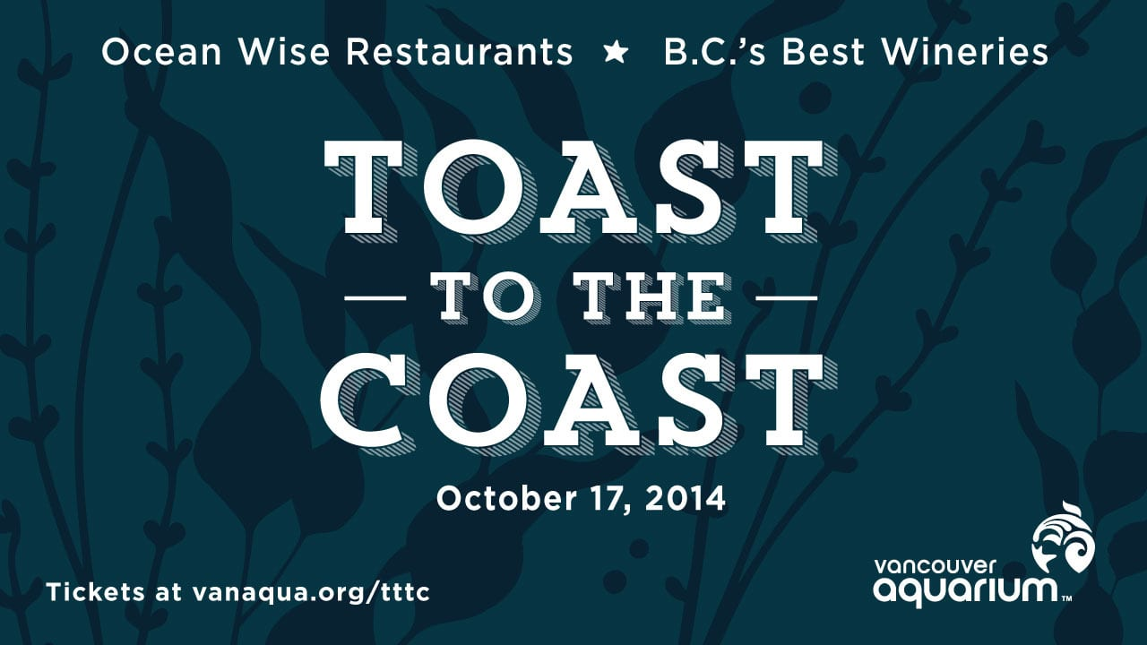 Toast to the Coast 2014 at the Vancouver Aquarium