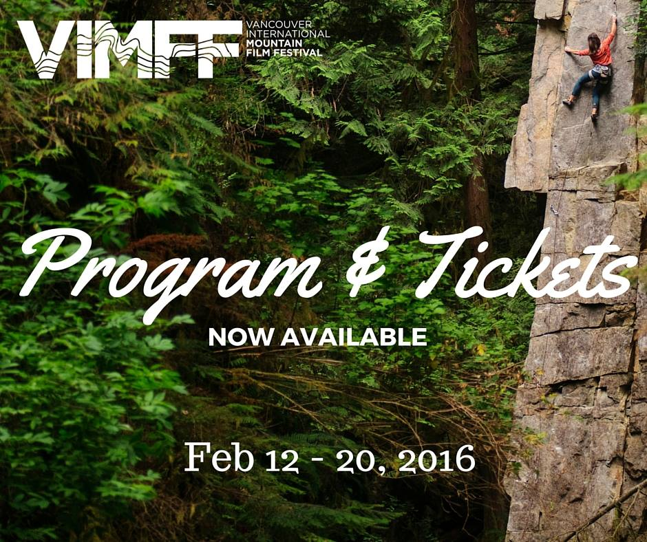 2016 VIMFF at the Centennial Theatre – Opening Night February 12th