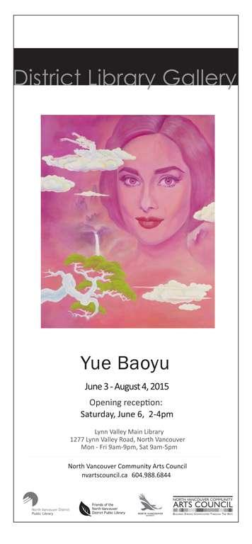 North Vancouver Community Arts Council presents the Yue Baoyu Exhibition
