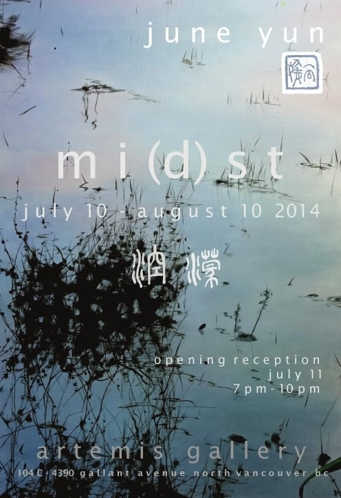 June Yun's m i (d) s t at the Artemis Gallery North Vancouver