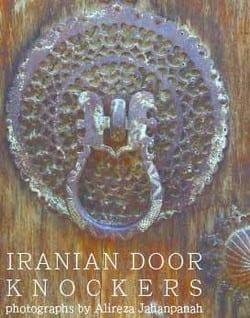 Iranian Door Knockers at the Seymour Art Gallery